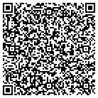 """QR-код с контактной информацией организации ОАО """"Биохим"""""""