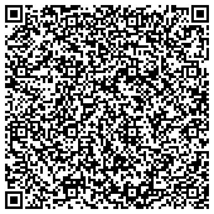 QR-код с контактной информацией организации РАССКАЗОВСКОЕ МЕЖРАЙОННОЕ БЮРО ТЕХНИЧЕСКОЙ ИНВЕНТАРИЗАЦИИ И ПРИВАТИЗАЦИИ ЖИЛОГО ФОНДА