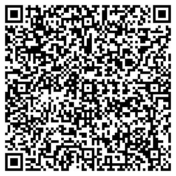 QR-код с контактной информацией организации АПТЕКА № 153 (ТОО)
