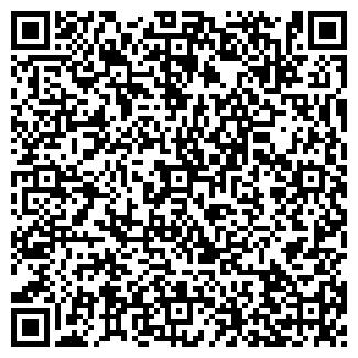 QR-код с контактной информацией организации ЭЛТРА,, ОАО