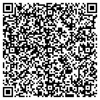 QR-код с контактной информацией организации РЖЕВСКОЕ УПРАВЛЕНИЕ МЕХАНИЗАЦИИ
