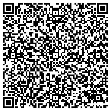 QR-код с контактной информацией организации ЭКСПЕРИМЕНТАЛЬНЫЙ РЕМОНТНО-МЕХАНИЧЕСКИЙ ЗАВОД, ЗАО