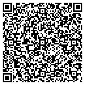 QR-код с контактной информацией организации КРАН, ОАО
