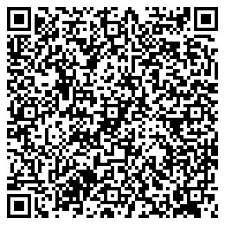 QR-код с контактной информацией организации ЛОЧА ПКО