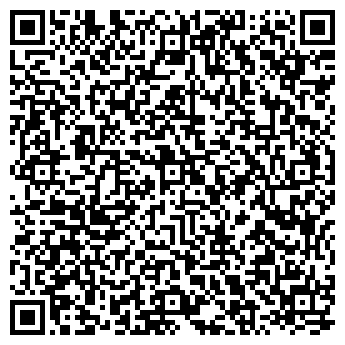QR-код с контактной информацией организации ВАГОННОЕ ДЕПО РЖЕВ (ВЧД-26)
