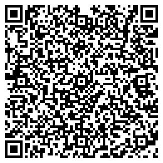 QR-код с контактной информацией организации ОАО РОДНИКОВСКОЕ