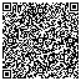 QR-код с контактной информацией организации АСТАПКОВИЧИ КОЛХОЗ