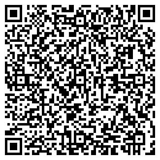 QR-код с контактной информацией организации ГРЯЗЕНЯТЬ КОЛХОЗ