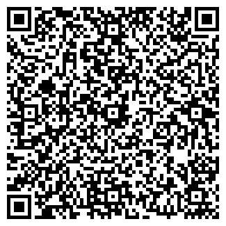 QR-код с контактной информацией организации ЕПИШЕВО КОЛХОЗ