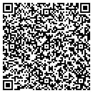 QR-код с контактной информацией организации СИТАЛЛ