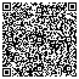 QR-код с контактной информацией организации ЕКИМОВИЧСКИЙ МЕЖРАЙТОППРОМ