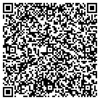 QR-код с контактной информацией организации СТРОЙДЕТАЛЬ ЗАВОД, ЗАО