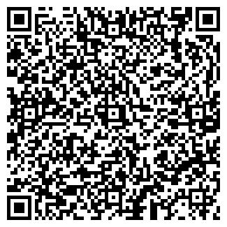 QR-код с контактной информацией организации ИНТАЛЕР ООО