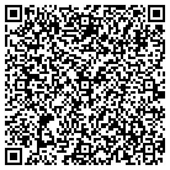 QR-код с контактной информацией организации ПРИДОНХИМСТРОЙ ТРЕСТ
