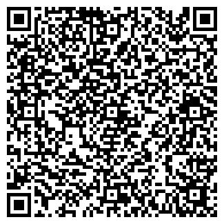 QR-код с контактной информацией организации ИНТЕГРАЛ НПО