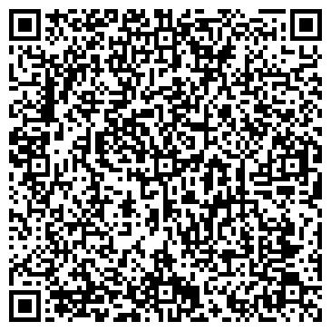 QR-код с контактной информацией организации ВАГОННОЕ ДЕПО РОССОШЬ ЮГО-ВОСТОЧНОЙ Ж Д