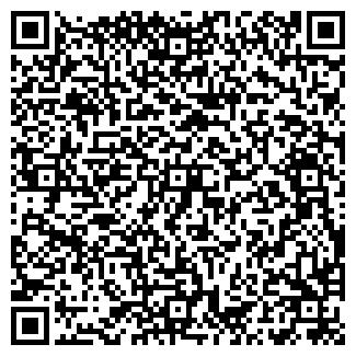 QR-код с контактной информацией организации ИНТЕР ИНН ООО