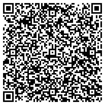 QR-код с контактной информацией организации АЛЕЙНИКОВСКОЕ СЕЛЬСКОХОЗЯЙСТВЕННОЕ, ТОО