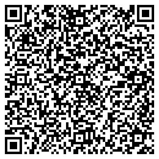 QR-код с контактной информацией организации ИНТЕРГЛАНС