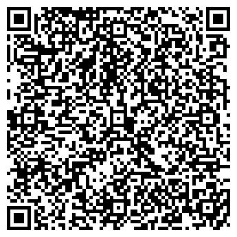 QR-код с контактной информацией организации ЖИЛИНО СЕЛЬСКОХОЗЯЙСТВЕННОЕ, ТОО