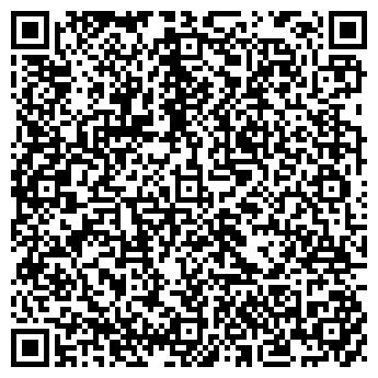 QR-код с контактной информацией организации ПОБЕДА СЕЛЬСКОХОЗЯЙСТВЕННОЕ, ТОО