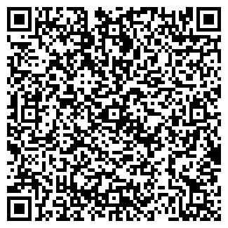 QR-код с контактной информацией организации ИНТЕРМЕХ ОДО