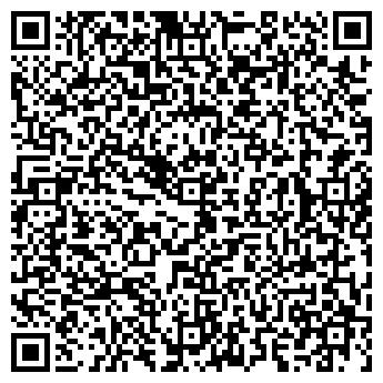 QR-код с контактной информацией организации ОАО «РОМЗ»