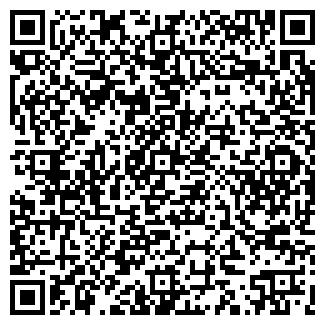 QR-код с контактной информацией организации ПРАГРА