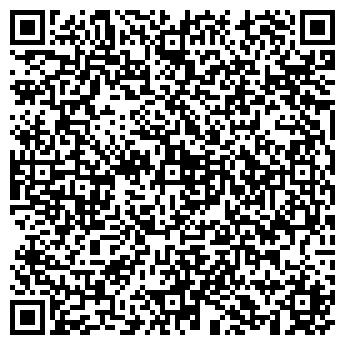 QR-код с контактной информацией организации ДОРОЖНОЕ РСУ № 7