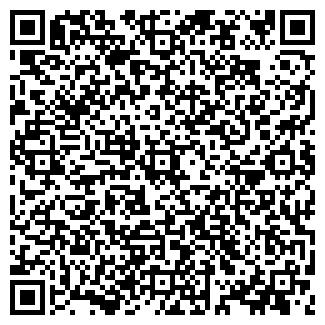 QR-код с контактной информацией организации ИТЭК ЗАО
