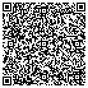 QR-код с контактной информацией организации РОСТОВСКОЕ РАЙПО