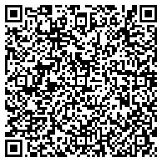 QR-код с контактной информацией организации РОСТОВСТРОЙ