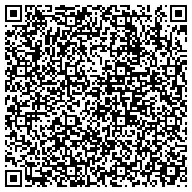 QR-код с контактной информацией организации РОСТОВДОРСТРОЙ СТРОИТЕЛЬНО-ЭКСПЛУАТАЦИОННАЯ КОМПАНИЯ