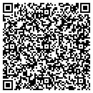 QR-код с контактной информацией организации СМОЛЕНСКТОРФ АООТ