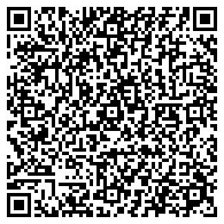 QR-код с контактной информацией организации КОШЕВИЧИ, ТОО