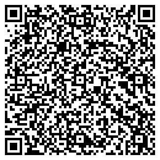 QR-код с контактной информацией организации ДЮСШ-5