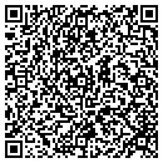 QR-код с контактной информацией организации СДЮШОР-8