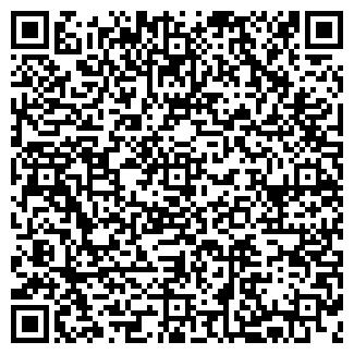 QR-код с контактной информацией организации САЛОН ОПЕРАТИВНОЙ ПЕЧАТИ