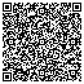 QR-код с контактной информацией организации БЭБИ ЛЮКС