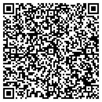 QR-код с контактной информацией организации ВОЛГА ОТЕЛЬ