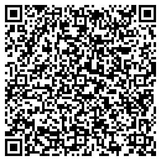 QR-код с контактной информацией организации ЦЕНТР ТУРИЗМА
