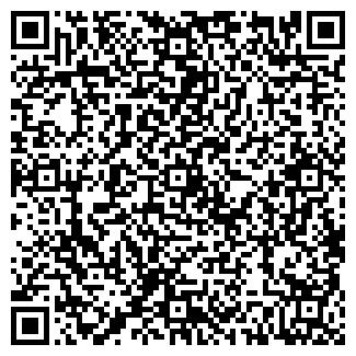 QR-код с контактной информацией организации КАРПОВИЧ ООО