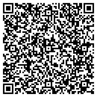 QR-код с контактной информацией организации ООО ЛИДС