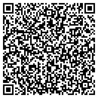 QR-код с контактной информацией организации КАФЕ АСТАРА УП