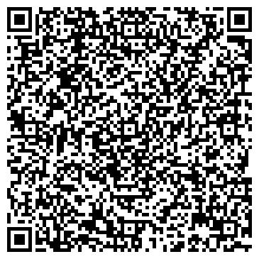 QR-код с контактной информацией организации ЖЕЛЕЗНОДОРОЖНЫЙ ВОКЗАЛ  РЫБИНСК