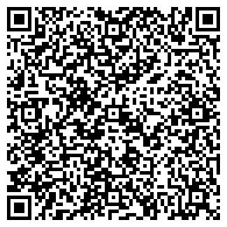 QR-код с контактной информацией организации КАФЕ ГАБРОВО