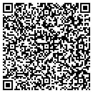 QR-код с контактной информацией организации КАФЕ ЗОДЧИЕ