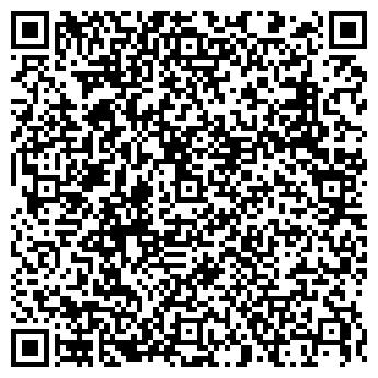 QR-код с контактной информацией организации ООО СТРОЙМАРКЕТ-2000