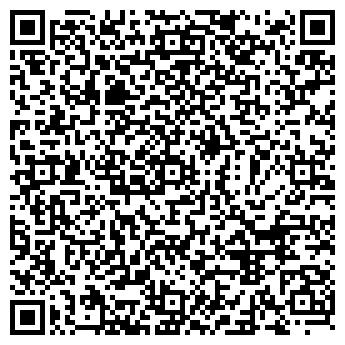 QR-код с контактной информацией организации ООО СЕЛЬХОЗАВТОЗАПЧАСТЬ