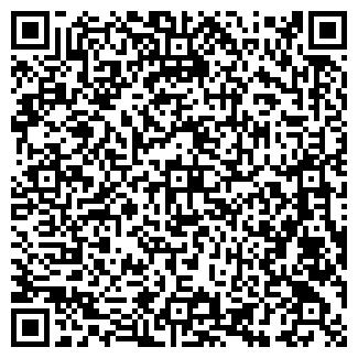 QR-код с контактной информацией организации КАФЕ МИСТРАЛЬ